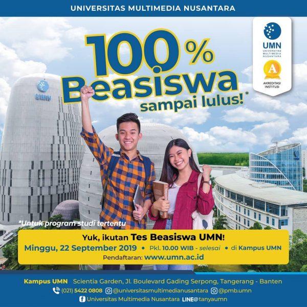 Beasiswa Universitas Multimedia Nusantara 2020-2021