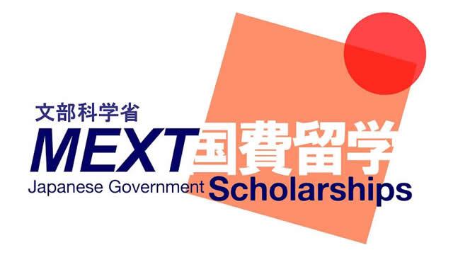Beasiswa Monbukagakusho/MEXT Jepang – Program Non Gelar Untuk Guru