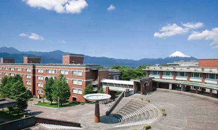 Beasiswa S1 Jepang di Shizouka University – Asia Bridge Program (ABP)