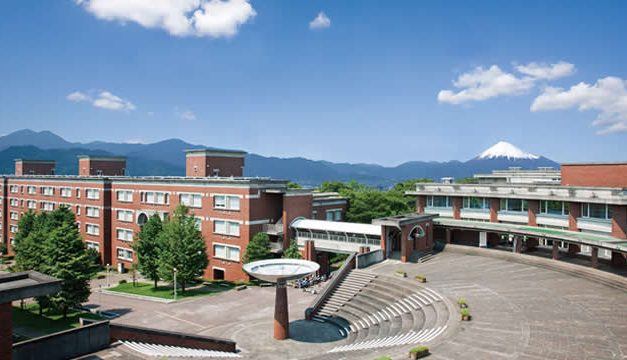Beasiswa S1 Jepang di Shizouka University – Asia Bridge Program (ABP)