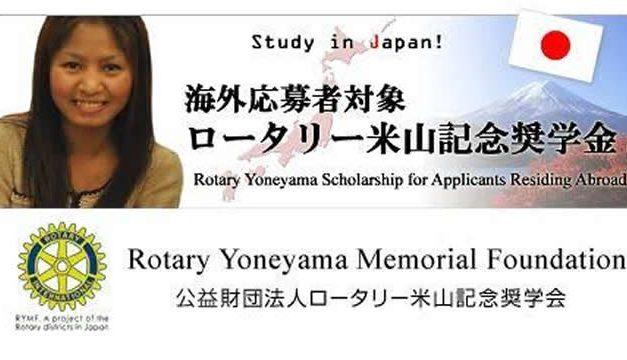 Beasiswa S1 S2 dan S3 Jepang – Rotary Yoneyama Scholarship