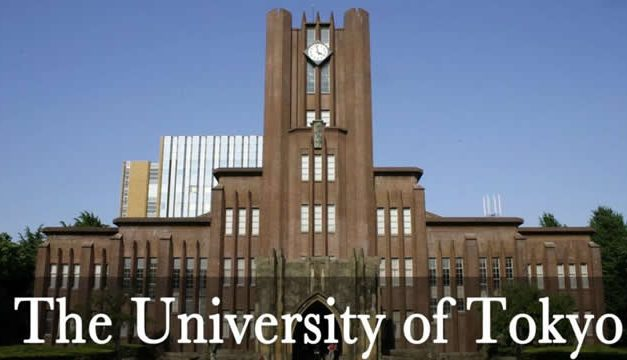 Beasiswa S2 Jepang di University of Tokyo – ADB-JSP (Asian Development Bank-Japan Scholarship Program)