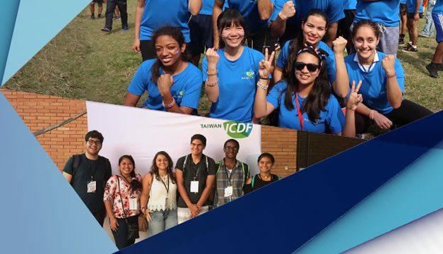 Beasiswa Penuh S2 dan S3 di Taiwan – International Higher Education Scholarship Program