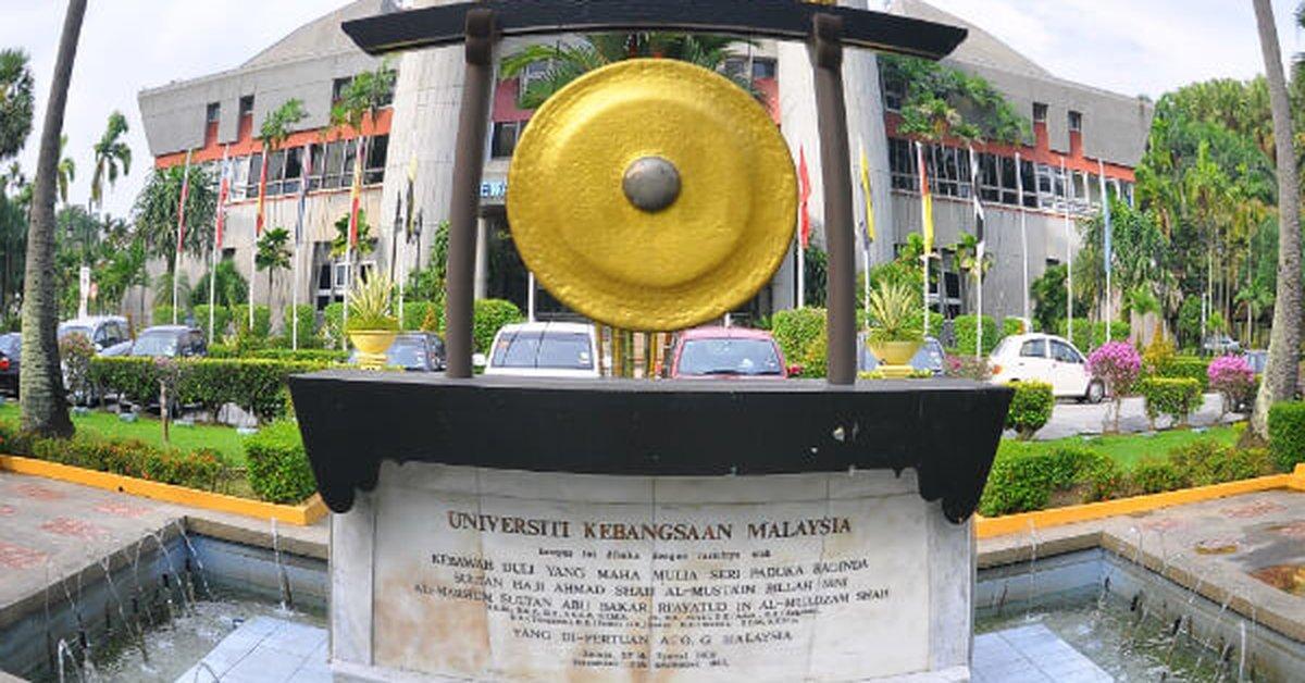 Tawaran Beasiswa dari Universiti Kebangsaan Malaysia