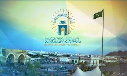 Beasiswa Program S1 Full di Islamic University of Madinah Arab Saudi