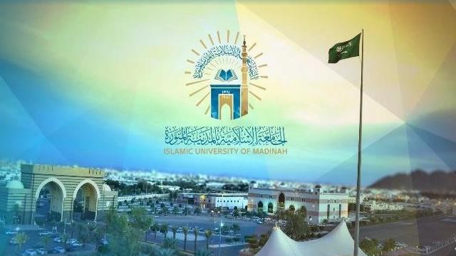 Beasiswa Program S1 Full di Islamic University of Madinah Arab Saudi